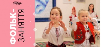 Комплексные музыкальные занятия для детей 2,5 - 4 лет