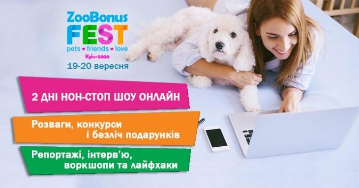 ZooBonusFEST2020