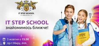 День Відкритих Дверей в IT STEP SCHOOL