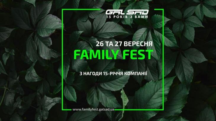 Galsad Family Fest