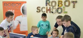 Набір на курси в Robot School