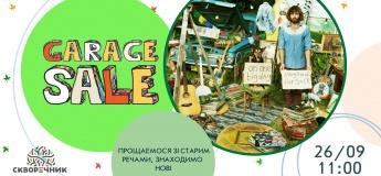 Garage sale / Осіння барахолка