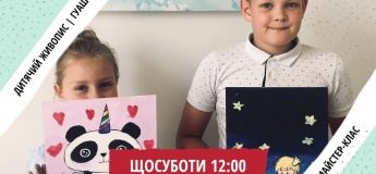 Дитячий живопис