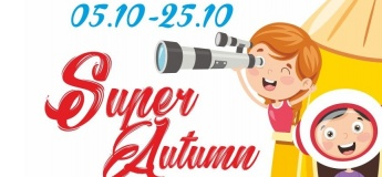 Super Autumn!