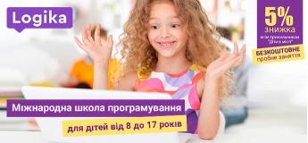 Курсы для детей от школы программирования Logika