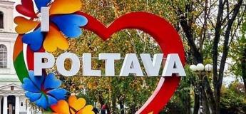 Поездка в Полтаву