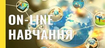 "On-line обучение в коллегиум ""Олимп"""