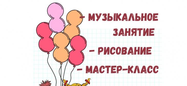 """Группа выходного дня """"Happy Weekend"""""""