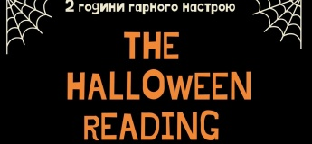 The Halloween Reading