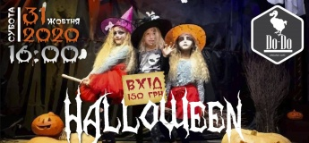Хэллоуин в замке