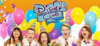 День рождения ребенка в Кривом Роге с Disney Club