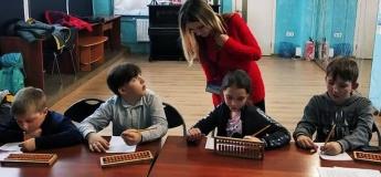 Набір нових учнів на навчання ментальної арифметики