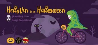 HelloVin бо ж Halloween