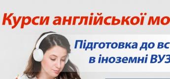 Курси англійської мови online
