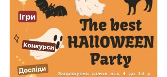 Мега крута The best HАLLOWEEN PARTY