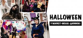 Halloween на Дарынке: топовые герои, опыты от Франкенштейна и мастер-классы декора