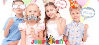 В JUMP CITY есть всё для идеального праздника!