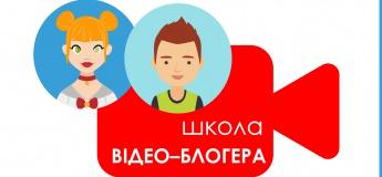 Школа блогерів для підлітків