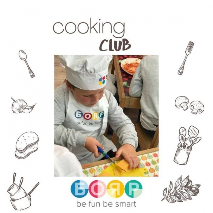 Cooking club у Боярі