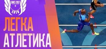 Легка атлетика Чорновола/Варшавська