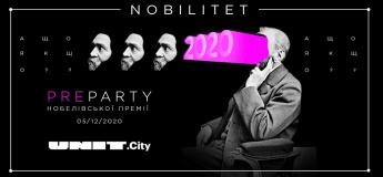 Nobilitet 2020 — Науковий лекторій з нобелівських нагород