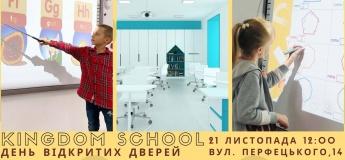 День відкритих дверей в Kingdom Family School