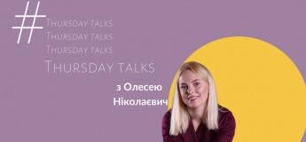 Thursday talks - розмовний клуб