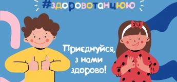 ЮНИСЕФ запустил гигиенический челлендж для учеников младших классов
