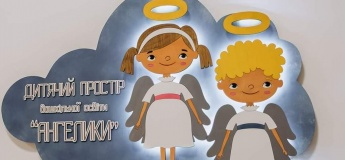 Суботні розвивайки «Ангеликів»