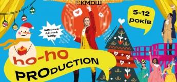 Зимовий денний табір Ho-Ho Production Vol.2 у Львові