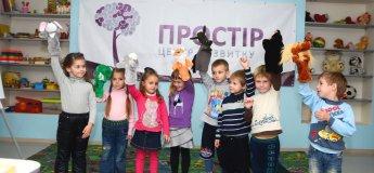"""Група підготовки до школи """"Виховуємо особистість"""" для дітей від 4 років"""