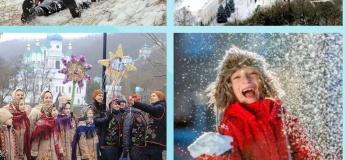 Зимние каникулы в святогорске