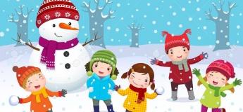Зимові АРТ-канікули