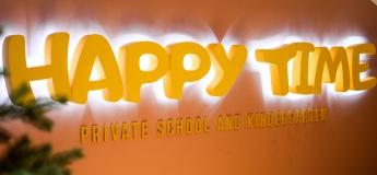 """День открытых дверей в частном детском саду """"Happy Time"""""""