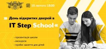 День відкритих дверей та пробні уроки в IT STEP SCHOOL