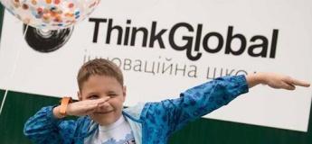 День відкритих дверей у ThinkGlobal Lviv (вул.Дагестанська, 24)
