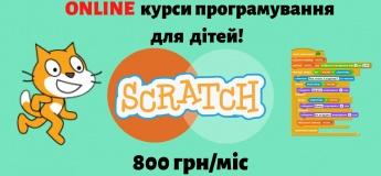 Scratch, візуальне програмування, онлайн
