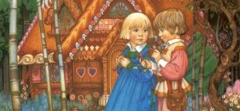 Гензель і Гретель. Живі казки з Ларисою Сердечної