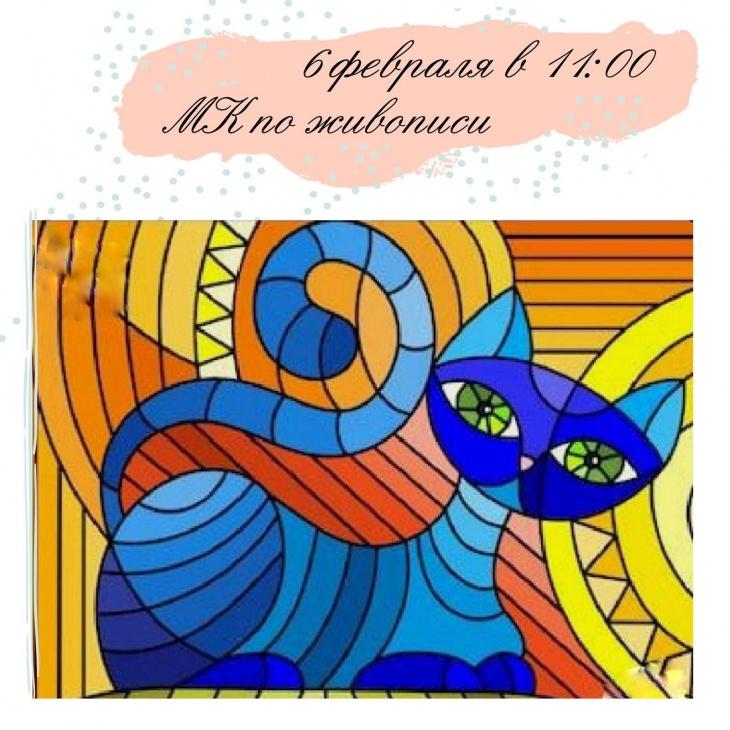 Живопись: рисуем картину на тему «Кубизм»