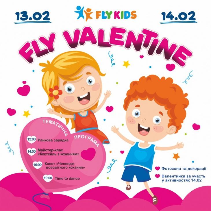 Fly Valentine