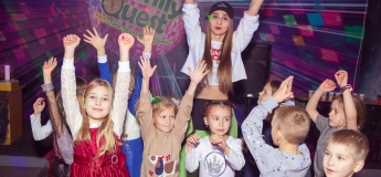 Neon Dance Club. Дитячі дискотеки та вечірки