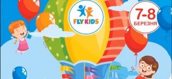 Відсвяткуйте головне весняне свято в улюбленому Fly Kids
