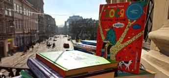Всеукраїнський тиждень дитячого читання – 2021
