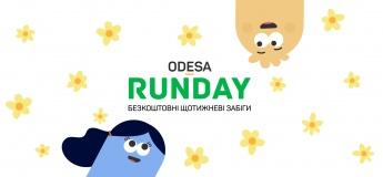 Відкритий 5км забіг Odesa runday