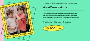 WEST CAMP - Інноваційний табір для дітей в Карпатах