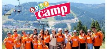 Boyar camp 2021