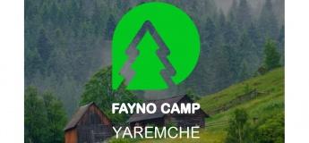 Англомовний дитячий табір в Карпатах. Літо 2021