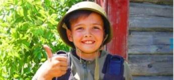 Военно-прикладная программа «Защитник»