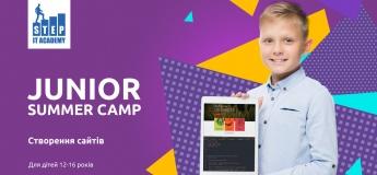 Тематичний табір «Створення сайтів» для дітей 12-16 років