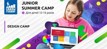 Тематичний табір «Design camp»